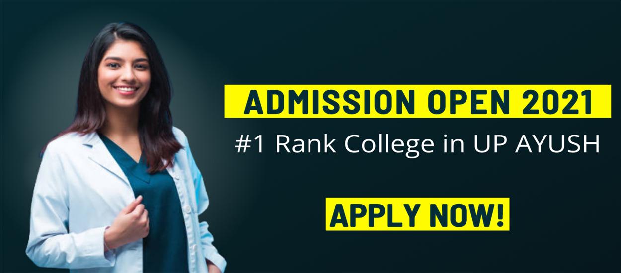 edited rank 1 ayurvedic college